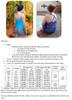 Bahama Mama Color Block Maternity Add-On Pack