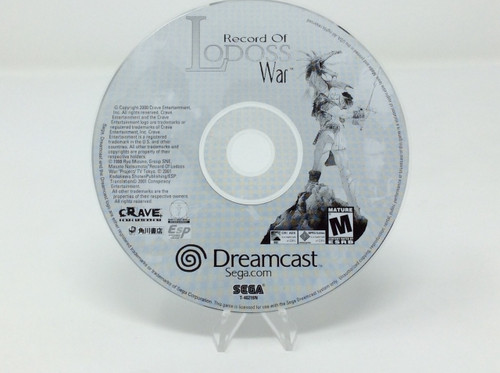 Record of Lodoss War -GAME ONLY- (Dreamcast)