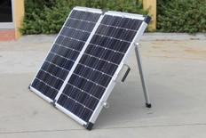Folding Solar Panel Kit 80 Watt