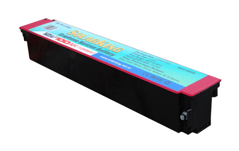 SolarKing Lithium Battery GB-200-12-3000