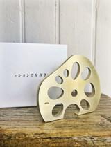 Japanese Brass Lotus Bottle Opener