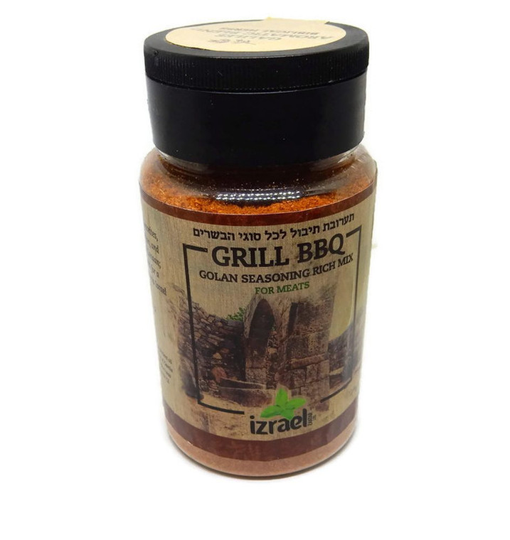 Grill BBQ Meat Seasoning Spice  Jar Front