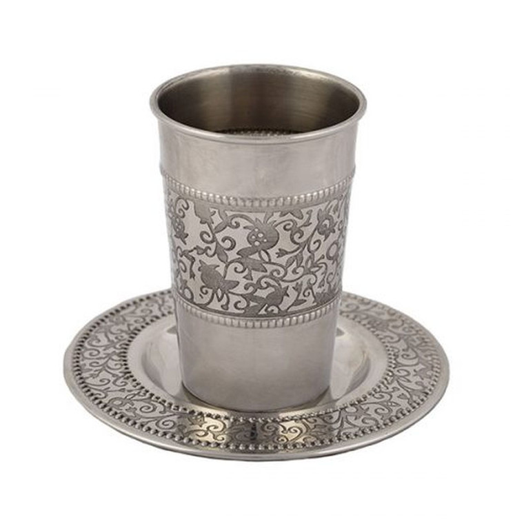 Yair Emanuel Stainless Steel Kiddush Cup with Matching Tray  - CUP-1 - Pomegranate