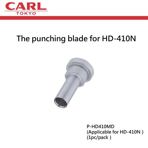 Carl HD410 Replacement Punching Blade (P-HD410MD)