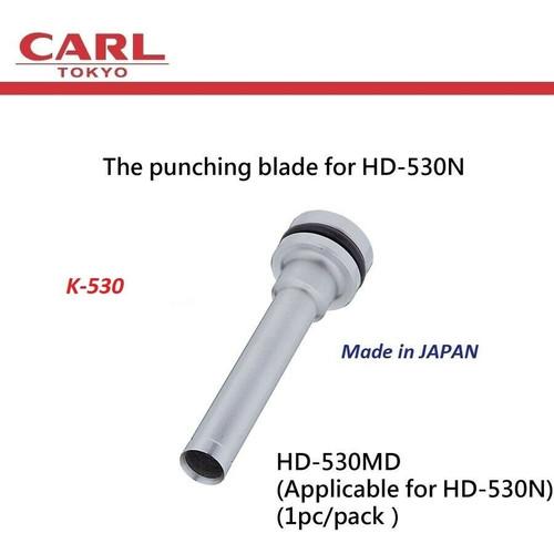 CARL P-HD530MD (K-530) REPLACEMENT Punching Blade K-530