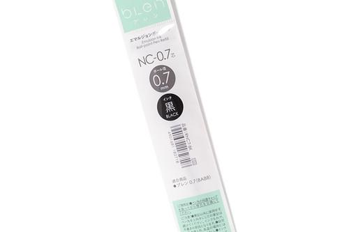 Zebra NC07 Refill 0.7mm - BLACK