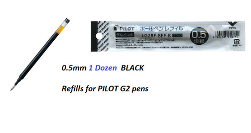 Pilot G2 pen 0.5mm Extra Fine Tip Refills BLS-G2-05 - 1 Dozen BLACK