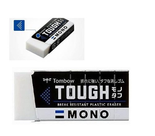 Tombow EF-TH Mono Tough Plastic Eraser Large