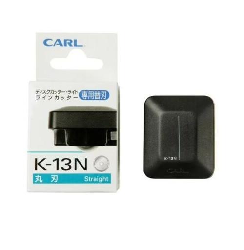 Carl K-13N Trimmer Straight Blade