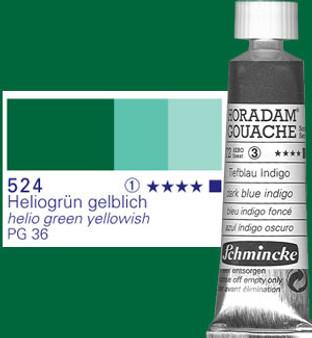 Schmincke Horadam Gouache 15ml Helio Green Yellow