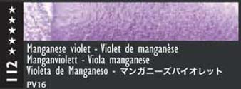 Caran d'Ache Museum Aquarelle Watercolor Pencil Manganese Violet