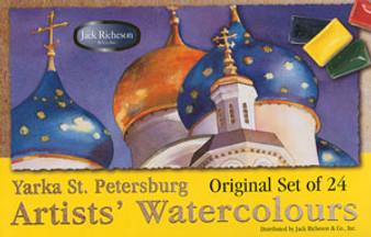 Yarka Saint Petersburg Artists Watercolors 1: Original Set