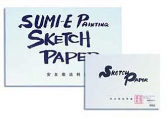 Yasutomo Pad Kozo Paper 48-Sheet