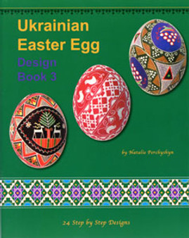 Ukrainian Egg Design Book 3