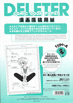 Deleter Manga Paper A4 40sh