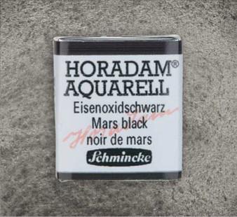 Schmincke Horadam Aquarell 1/2 Pan Watercolor Mars Black - 791
