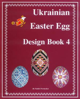 Ukrainian Egg Design Book 4