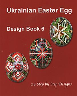 Ukrainian Egg Design Book 6