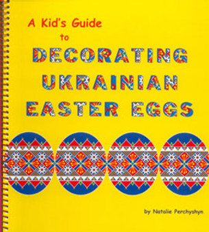 Kid's Guide to Ukrainian Eggs