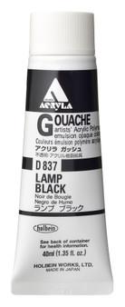 Holbein Acryla Gouache Series 1 40ml: Lamp Black