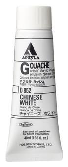 Holbein Acryla Gouache Series 1 40ml: Chinese White