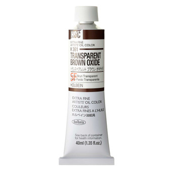 Holbein Artists Oil 40ml Transparent Brown Oxide