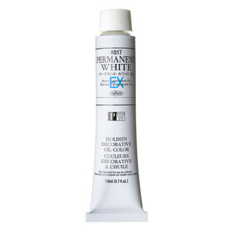 Holbein Artists Oil 110ml Permanent EX White
