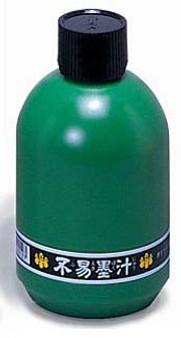 Yasutomo Liquid Sumi Ink 12 Oz Green Jar