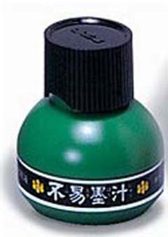 Yasutomo Liquid Sumi Ink 2 Oz Green Jar
