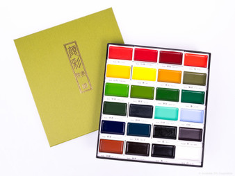 Kuretake Zig Gansai Tambi Watercolor Set of 24 Colors