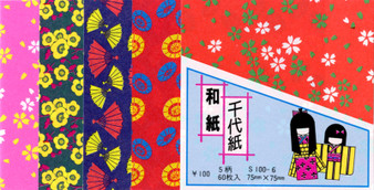 "JPP Yofu Origami 3x3"""