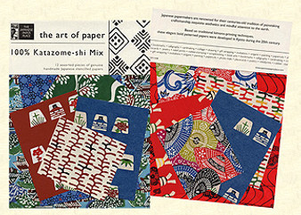 Potluck Katazomeshi Mini Mosaic
