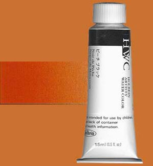 Holbein Artists Watercolor 15ml Cadmium Red Light