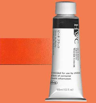 Holbein Artists Watercolor 15ml Cadmium Red Orange