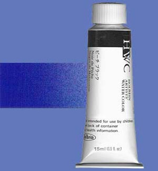 Holbein Artists Watercolor 15ml Ultramarine Deep