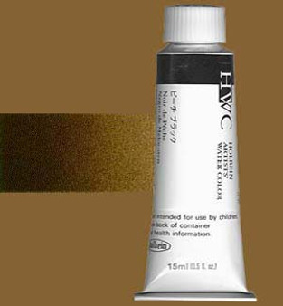 Holbein Artists Watercolor 15ml Burnt Umber