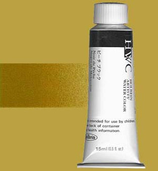 Holbein Artists Watercolor 15ml Yellow Grey