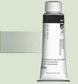 Holbein Artists Watercolor 15ml Grey of Grey