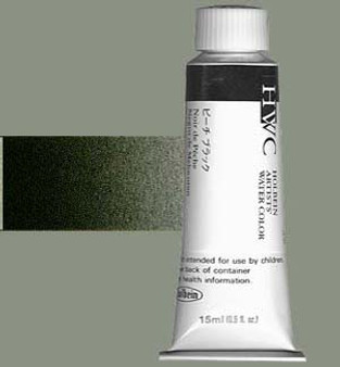 Holbein Artists Watercolor 15ml Paynes Grey
