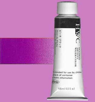Holbein Artists Watercolor 15ml Bright Violet Luminous
