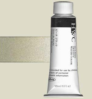Holbein Artists Watercolor 15ml Silver