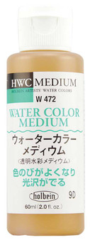 Holbein Watercolor Medium 60ml