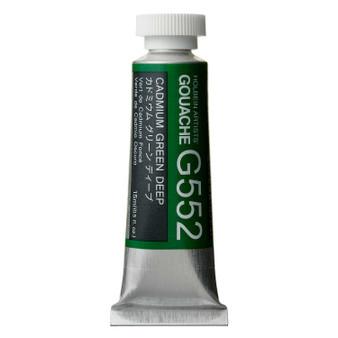 Holbein Artist Designers Gouache 15ml Cadmium Green Deep