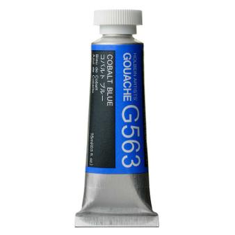 Holbein Artist Designers Gouache 15ml Cobalt Blue