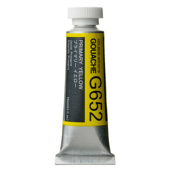 Holbein Artist Designers Gouache 15ml Primary Yellow