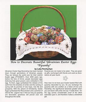 Ukrainian Gift Shop Instruction Folder (in Color)