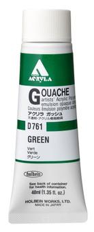 Holbein Acryla Gouache 40ml Green