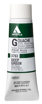 Holbein Acryla Gouache 40ml Deep Green