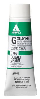 Holbein Acryla Gouache 40ml Cobalt Green