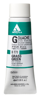 Holbein Acryla Gouache 40ml Grass Green